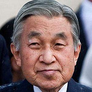Age Of Akihito biography