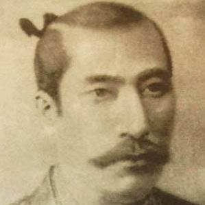 Oda Nobunaga bio