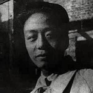 Ai Qing bio