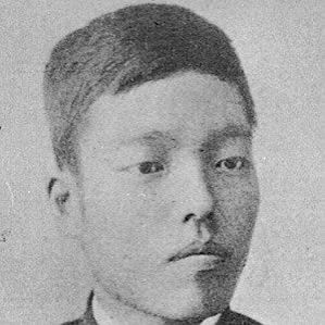 Masaoka Shiki bio