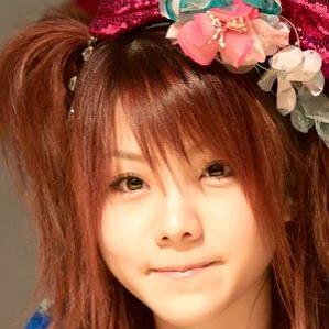 Age Of Reina Tanaka biography