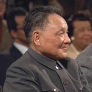 Deng Xiaoping bio