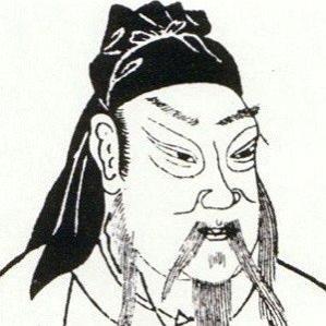 Guan Yu bio